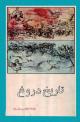 [ Book Image ]